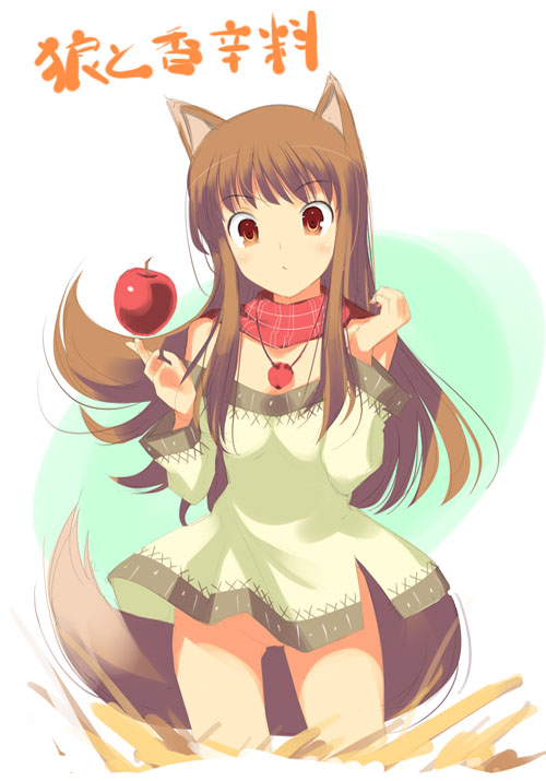 holo naked and spice wolf Kenichi the mightiest disciple valkyrie